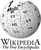wikipedia logo courtesy of Wikipedia.com